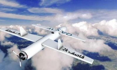 مطارات وقواعد السعودية في مرمى طيران  مليشيا الحوثي المسير من جديد