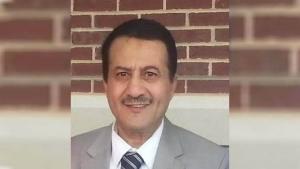 عرض 5مليون دولار مكافأة لمعلومات عن دكتور يمني مخطوف يحمل الجنسية الأمريكية