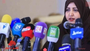 محكمة خاضعة لمليشيا الحوثي تقضي بإعدام محامية يمنية مع زوجها