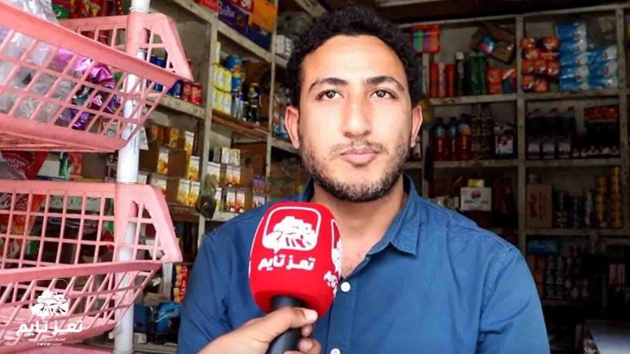 شاهد: شاب من تعز يوجه رسالة إلى رئيس الجمهورية والحكومة