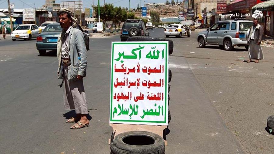 مليشيا الحوثي تنهب أموال المسافرين لمعالجة أزمة السيولة النقدية في مناطق سيطرتها