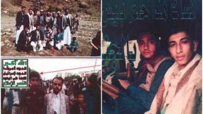 أنكر انتمائه وفضحته صوره.. ترحيل طالب حوثي من أمريكا