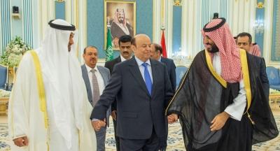 أحزاب وحكومة شرعية خارح الخدمة.. فكيف يمكن إنهاء حرب اليمن؟