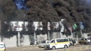 حريق هائل يلتهم مركز برافو سنتر في شميلة بصنعاء