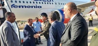 وصول هيئة رئاسة مجلس النواب إلى  مطار سيئون في حضرموت