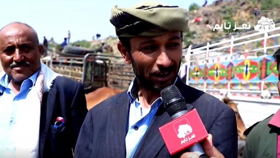شاهد:  مواطنون في #تعز يشكون عجزهم عن شراء أضحية العيد