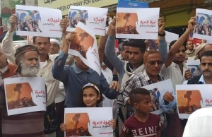 """""""يا أقصانا لا تهم بانفديك بالروح والدم"""".. تعز اليمنية تتضامن مع فلسطين"""