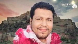 شاب من عدن قال بأنه بعيد عن أصدقائه وأقاربه فتحولت تعز إلى صالة زفاف له