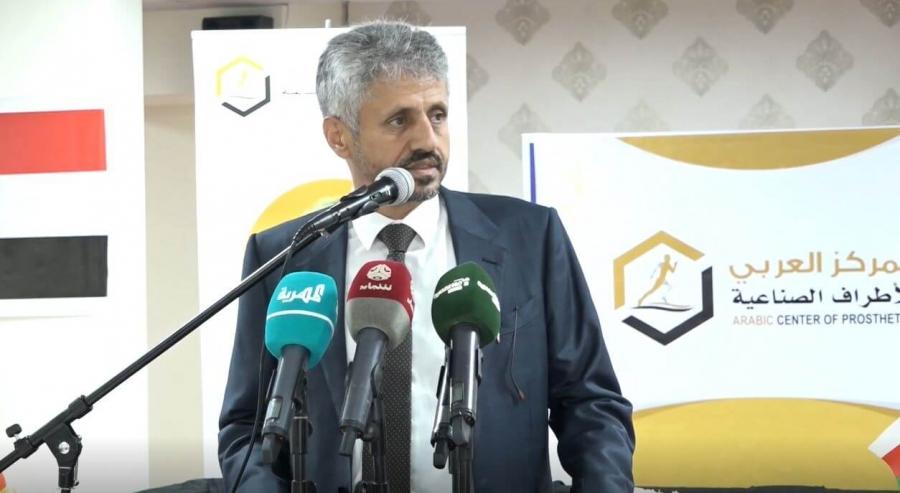 شاهد: الشيخ حمود سعيد المخلافي يعلن انشاء مستشفى خاص بالمشلولين في تعز وينتقد الحكومة
