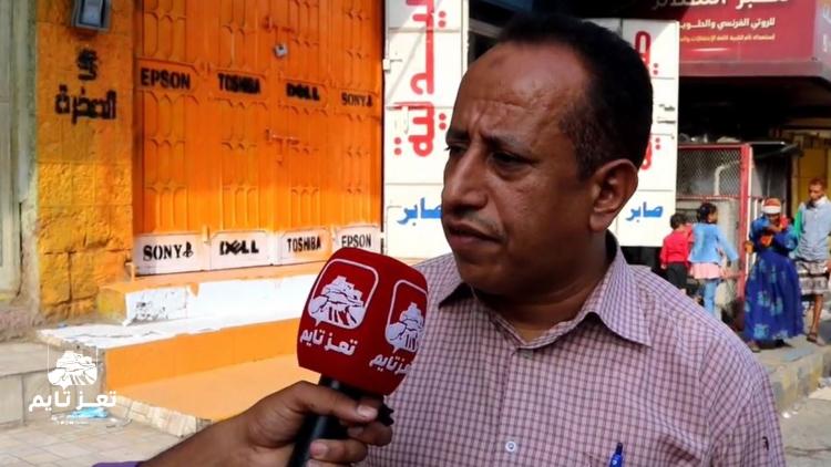 الصحفي زكريا الشرعبي: مليشيا الحوثي تستغل المناسبات الدينية لفرض الجبايات